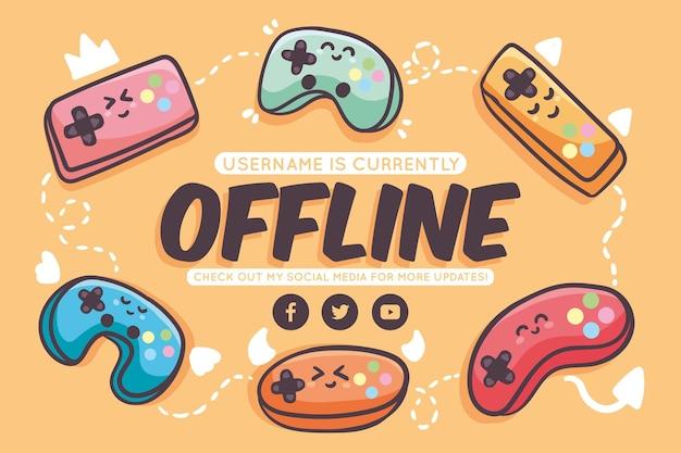 Cute offline twitch banner