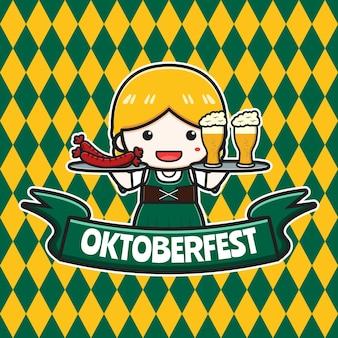 Симпатичные иллюстрации шаржа плакат празднования октоберфест. дизайн изолированные плоский мультяшном стиле