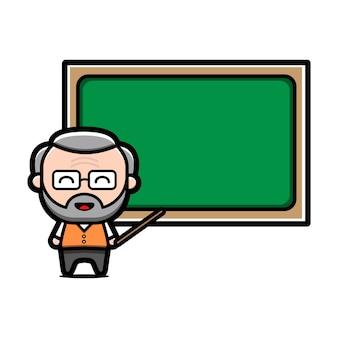 かわいい古い先生の教授のキャラクター