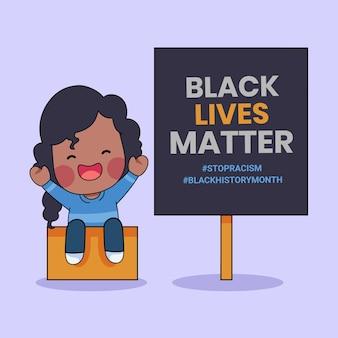 背景にブラック・ライヴズ・マターという言葉が書かれた抗議バナーの横に座っているかわいい人。黒人歴史月間のイラスト