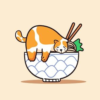 かわいいオレンジ色の猫のキャラクターラーメンのイラストのボウルで寝る