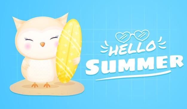 여름 인사말 배너와 함께 서핑 보드를 들고 귀여운 올빼미