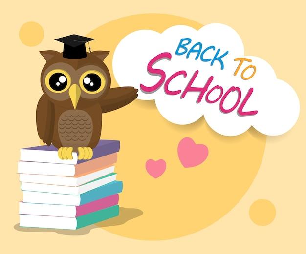 Симпатичная сова добро пожаловать в школу