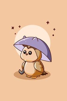 Милая сова с зонтиком иллюстрации шаржа