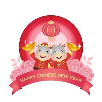 Милая пара быка и коровы держит блестящее золото, украшенное восточным фонарем и цветком. счастливого китайского нового года