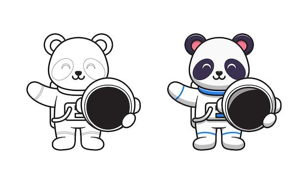 Симпатичная панда-космонавт мультяшныйа для раскраски