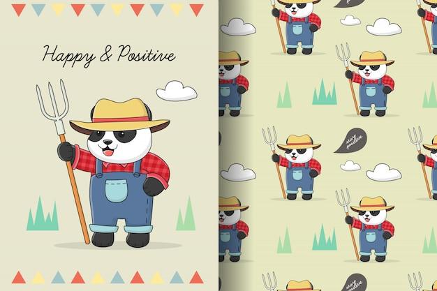 Симпатичные панда фермер бесшовные модели
