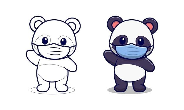 Мультяшные раскраски милой панды в маске для детей