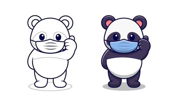 아이들을위한 마스크 만화 색칠 공부 페이지를 쓰고 귀여운 팬더