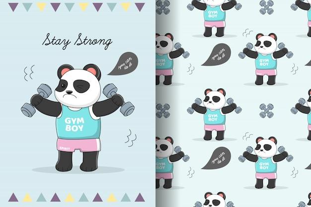 Милая панда с гантелями бесшовные модели и карты