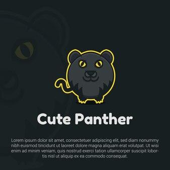 Милая пантера логотип, шаблон