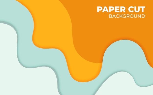 かわいい紙カット形状ベクトル背景バナーデザイン。