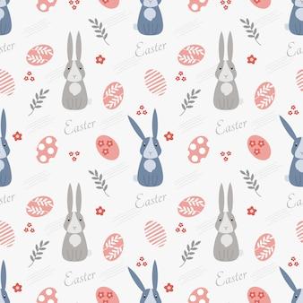 귀여운 파스텔 토끼와 이스터에 그 완벽 한 패턴입니다.