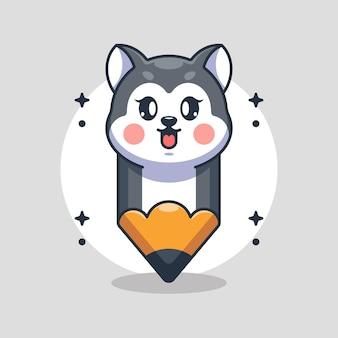 かわいい鉛筆のハスキー犬の漫画のデザイン