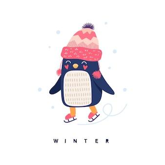 Милый пингвин на коньках, зима, снежинки. иллюстрации шаржа для детей.