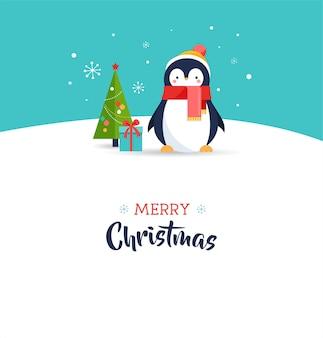 Милый пингвин - поздравительная открытка с рождеством