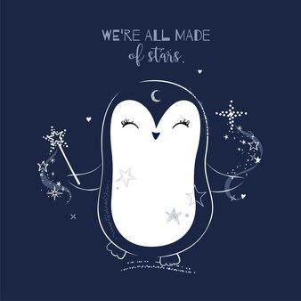 星とキラキラと夜空の背景にかわいいペンギン。私たちは皆、星のレタリングでできています。