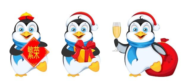 かわいいペンギン、3つのポーズのセット