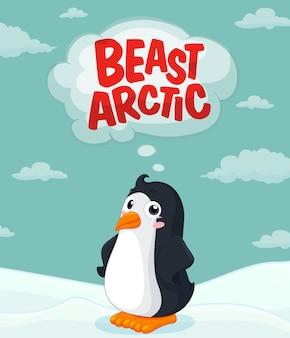 かわいいペンギンの氷の上に立って