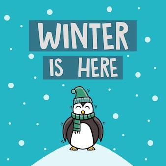 스카프 겨울 귀여운 펭귄이 여기 있습니다