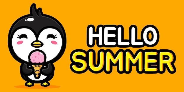 여름 인사말 배너와 귀여운 펭귄