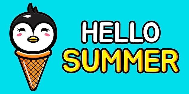 여름 인사말 배너와 귀여운 펭귄 프리미엄 벡터