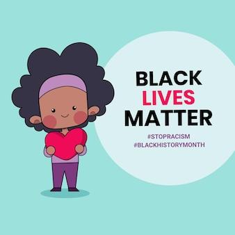 ブラック・ライヴズ・マターという言葉が書かれたハートを持ったかわいい人たち。黒人歴史月間のイラスト