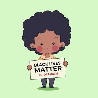 ブラック・ライヴズ・マターという言葉が書かれた抗議バナーを持っているかわいい人々。黒人歴史月間のイラスト