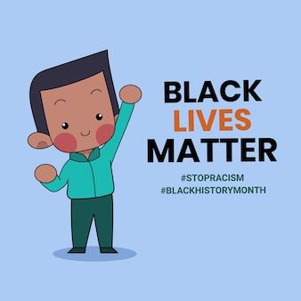 背景に「ブラック・ライヴズ・マター」という言葉が書かれたかわいい人。黒人歴史月間のイラスト