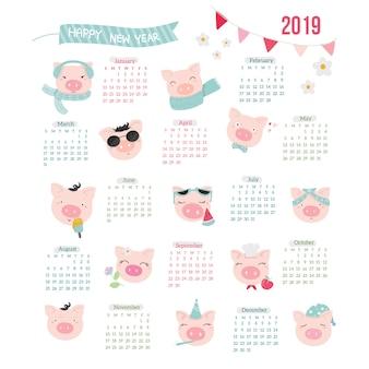 Cute pig calendar for 2019