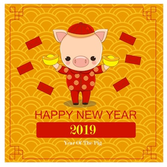 Cute pig carry gold for blessing in new year
