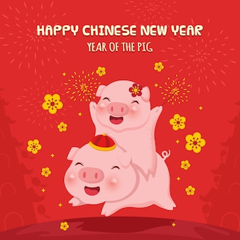 Cute pig couple chinese new year background