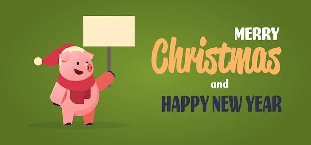 Милая свинья на китайский новый год держит пустую доску на рождество