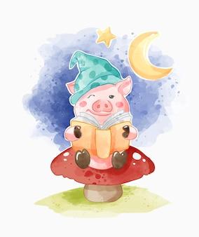 きのこ漫画イラストの本を読んでかわいい豚