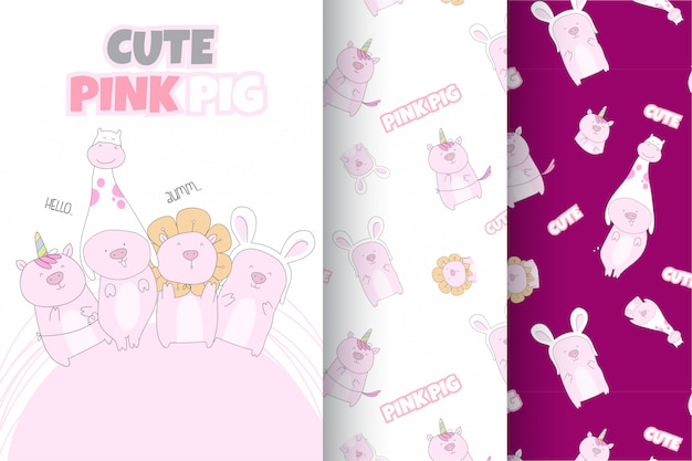 Cute pig seamless pattern