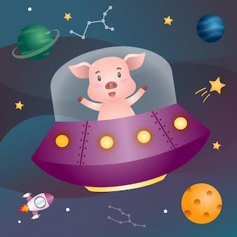 A cute pig in the space galaxy