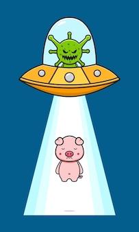 邪悪なウイルスの漫画のアイコンのイラストに吸い込まれたかわいい豚。孤立したフラット漫画スタイルをデザインする
