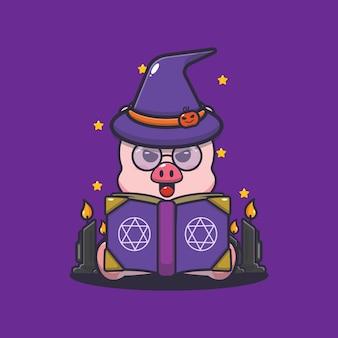 귀여운 돼지 마녀 독서 마법 책 귀여운 할로윈 만화 일러스트 레이션