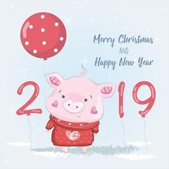 Cute piggy 2019