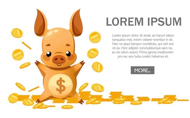 かわいい貯金箱。漫画のキャラクター 。子ぶたは金貨で遊ぶ。落ちるコイン。白い背景のイラスト。ウェブサイトのページとアプリのデザイン