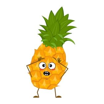 かわいいパイナップルのキャラクター