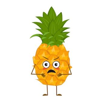 怒っている感情を持つかわいいパイナップルのキャラクターは腕と脚に直面します