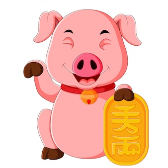 A cute pink pig is holding the golden logos of chinese new year