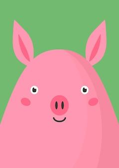 귀여운 핑크 돼지 주둥이 평면 벡터 일러스트 레이 션. 사랑스러운 농장 동물 총구 만화 화려한 배경입니다. 새끼 돼지 머리를 닫고 장식적인 배경을 마주합니다. 돼지와 함께 유치한 동물원 카드 디자인 아이디어입니다.