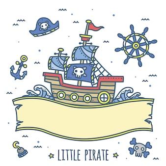 Симпатичный дизайн ленты для пиратских кораблей для детей
