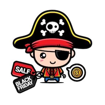 Милые пираты со скидкой в черную пятницу