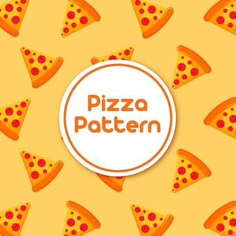 かわいいピザのパターン