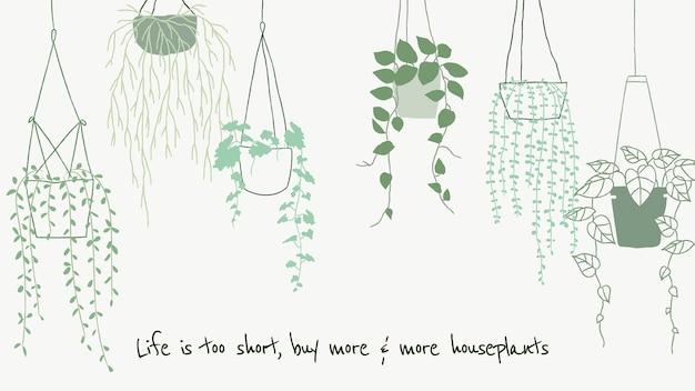 かわいい植物愛好家の引用テンプレートベクトル落書きブログバナー