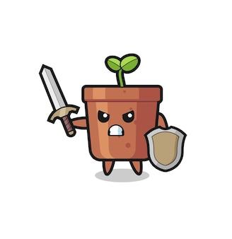 剣と盾と戦うかわいい植木鉢の兵士、tシャツ、ステッカー、ロゴ要素のかわいいスタイルのデザイン