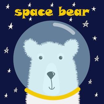 Cute polar bear astronaut